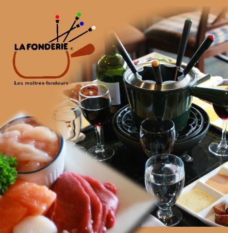 Restaurant La Fonderie Montreal